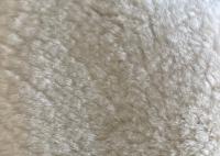 Bamboo Premium Wool